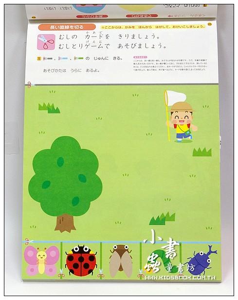 內頁放大:日本學習遊戲本(小雞系列):寶寶剪、貼、勞作遊戲本~2歲