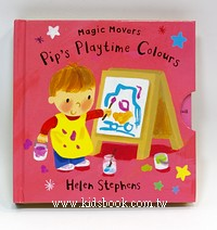 寶貝拉拉書:Pip,s Playtime Colours