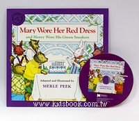 MARY WORE HER RED DRESS AND HENRY WORE HIS GREEN SNEAKERS(書+CD)