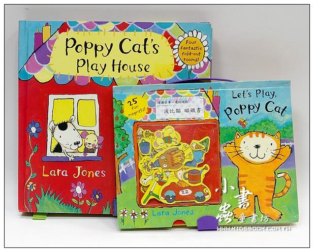 內頁放大:波比貓(poppy cat)劇場遊戲書+磁鐵遊戲書 2合1