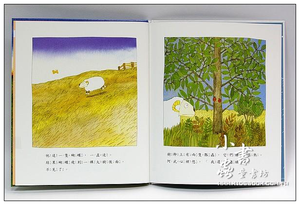內頁放大:小羊睡不著 (絕版書)