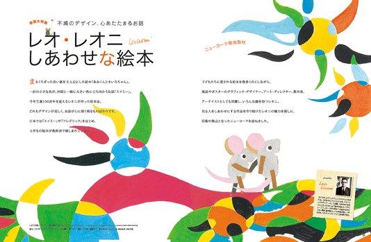 內頁放大:MOE 日文雜誌 2010年12月號