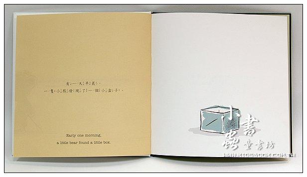 內頁放大:謝謝你,小熊 (79 折)