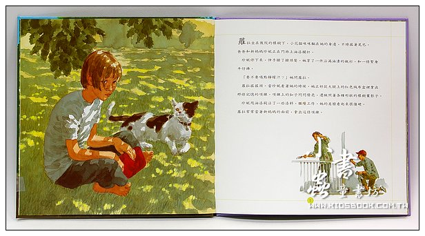 內頁放大:情緒繪本6-10:記憶的項鍊 (孤單、嫉妒、生氣) (79折)(單親、離婚繪本)
