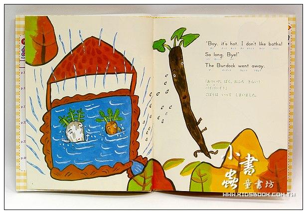 內頁放大:英、日文經典童話1(附英、日文故事CD及中文翻譯)絕版書