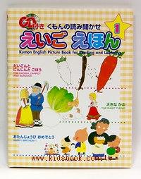 英、日文經典童話1(附英、日文故事CD及中文翻譯)
