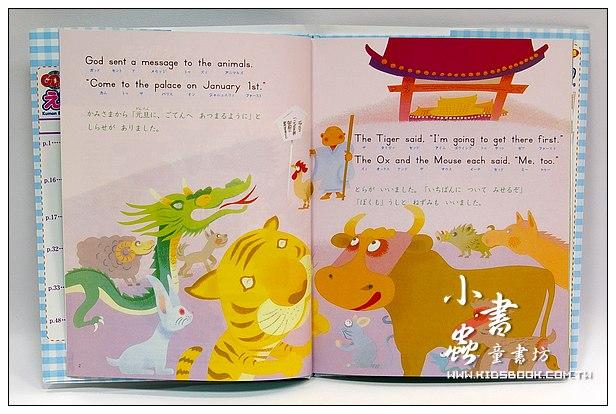 內頁放大:英、日文經典童話2(附英、日文故事CD及中文翻譯)