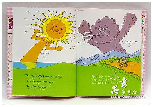 內頁放大:英、日文經典童話3(附英、日文故事CD及中文翻譯)
