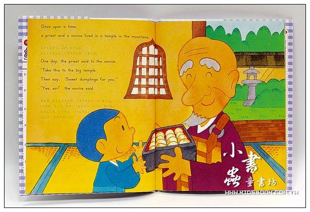 內頁放大:英、日文經典童話4(附英、日文故事CD及中文翻譯)