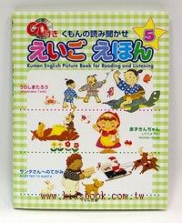 英、日文經典童話5(附英、日文故事CD及中文翻譯)