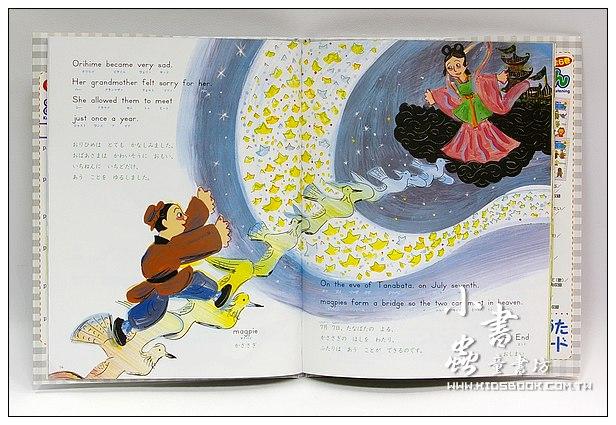 內頁放大:英、日文經典童話6(附英、日文故事CD及中文翻譯)