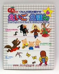英、日文經典童話6(附英、日文故事CD及中文翻譯)