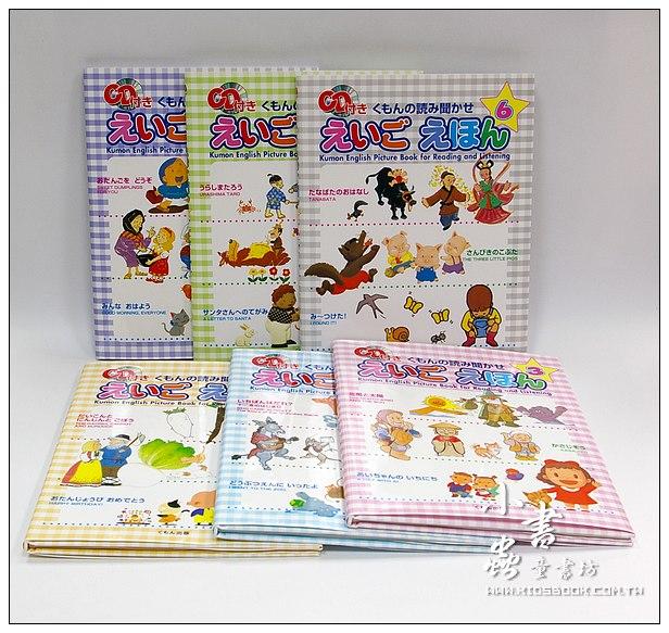 內頁放大:英、日文經典童話6合1 (附英、日文故事CD及中文翻譯)