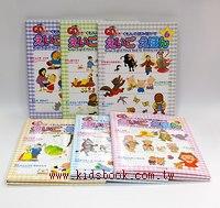 (預約優惠特案) 英、日文經典童話6合1 (附英、日文故事CD)