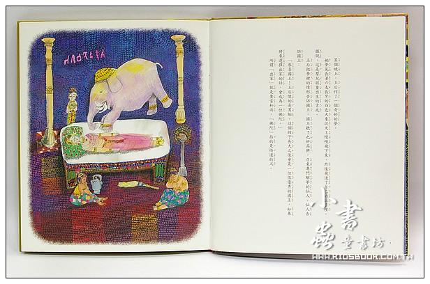 內頁放大:悉達多王子(85折)