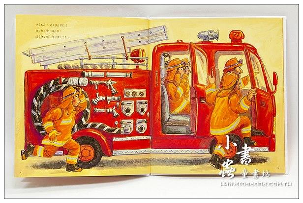 內頁放大:我的爸爸是消防隊員 (爸爸繪本) (79折)
