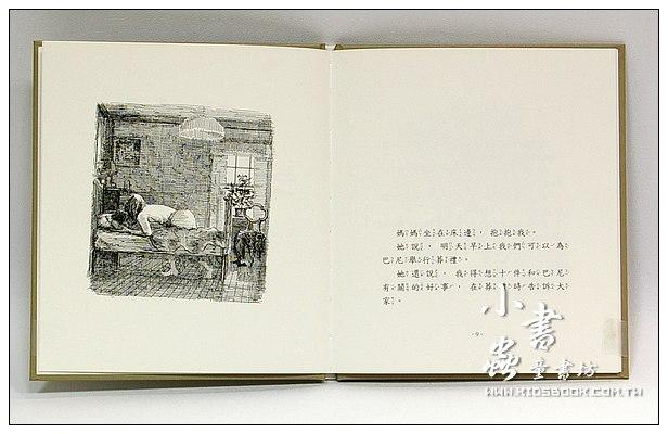 內頁放大:想念巴尼(79折)(絕版書)