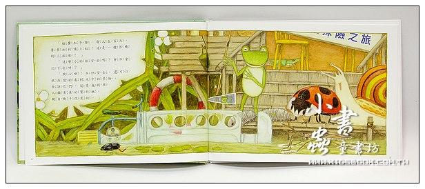 內頁放大:雨蛙自然觀察團:池塘探險之旅  (79折)