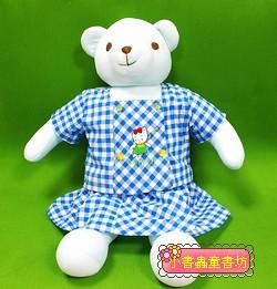 孩子的大朋友-手工綿柔大布偶:可愛大大熊(淡天藍色 )(台灣製造)