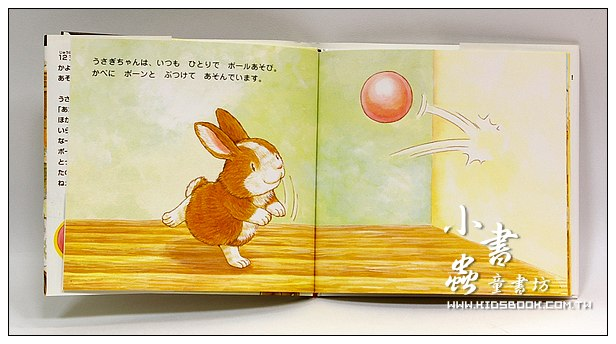 內頁放大:小兔子交朋友:十二生肖幼兒園1(日文版,附中文翻譯)