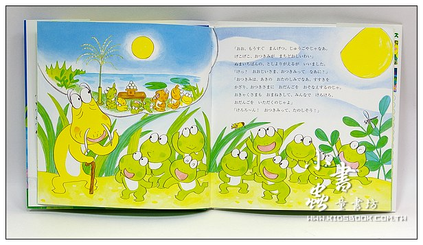 內頁放大:10隻青蛙過中秋(日文) (附中文翻譯)(中秋節)