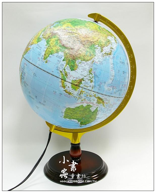 內頁放大:地球儀(地形、行政圖)
