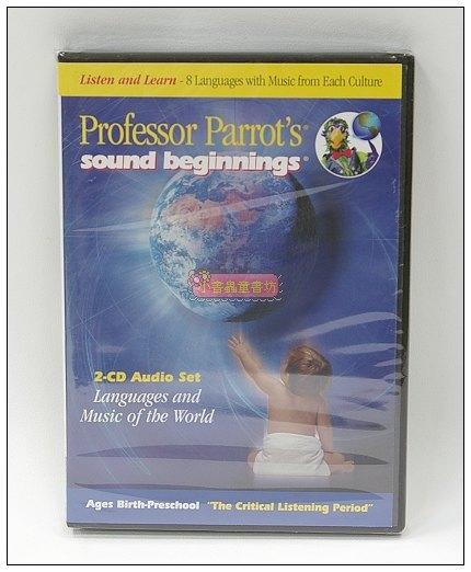 內頁放大:正版Sound Beginnings-八國語言寶寶CD