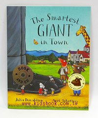 SMARTEST GIANT IN TOWN (最炫的巨人) (平裝書+CD)