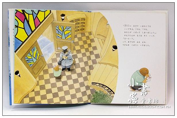 內頁放大:溫暖的樟樹大樓:樟樹大樓3(日文版,附中文翻譯)