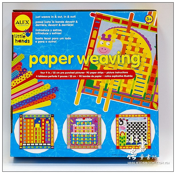 內頁放大:親子DIY:趣味編織畫(綜合篇)