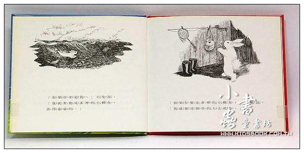 內頁放大:逃家小兔(79折)(愛孩子愛自己書展)