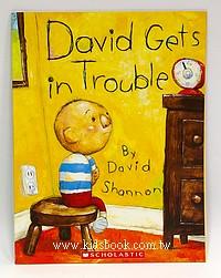David Gets in Trouble(平裝本)(小毛惹麻煩)