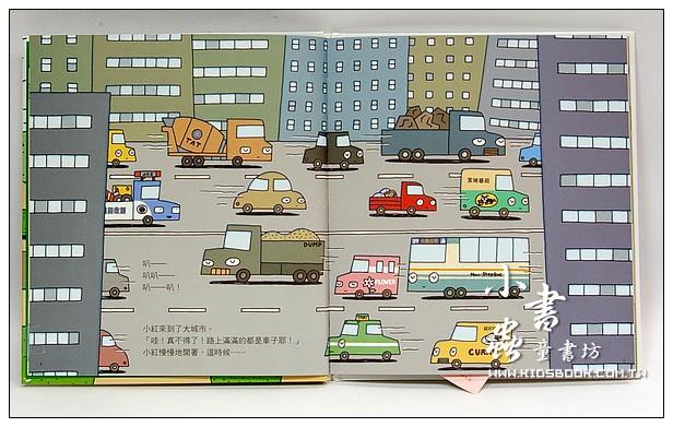內頁放大:宮西達也繪本:小卡車兜兜風(85折)可訂量:1