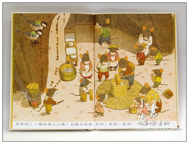 內頁放大:14隻老鼠:種南瓜+遊池塘+搗年糕(中文版)