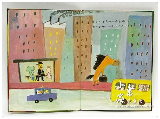 內頁放大:情緒繪本4-10:橘色的馬 (失落、灰心、轉念)(79折)