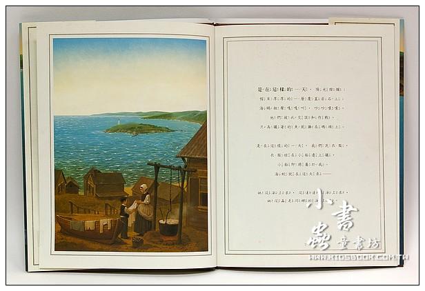 內頁放大:奇幻圖畫書精選:海蛇光臨格洛斯特(書+中、英文CD)