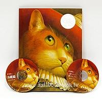 凱迪克大獎精選:長靴貓(書+中、英文CD)