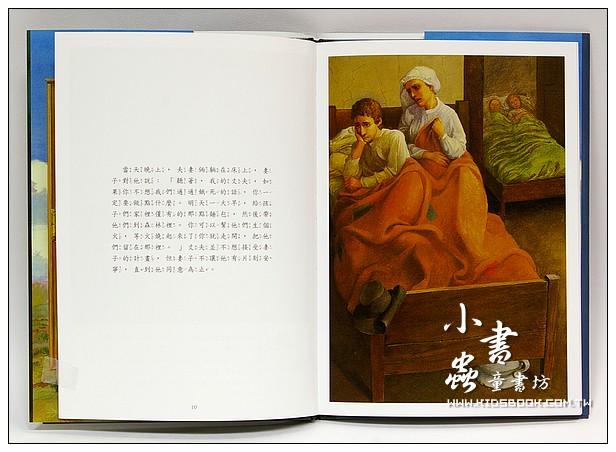 內頁放大:凱迪克大獎精選:韓賽爾與葛蕾特(書+中、英文CD)