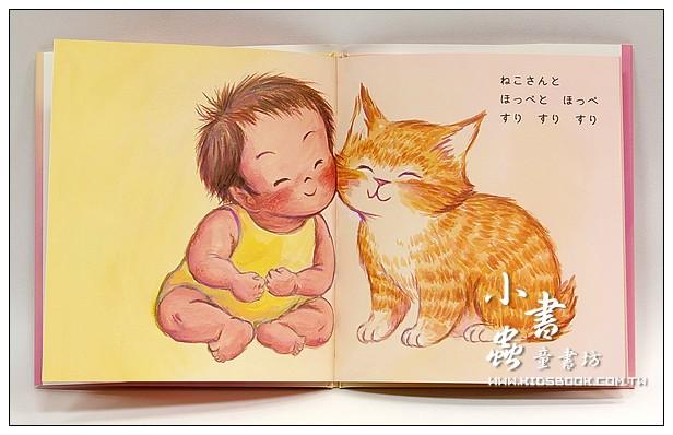 內頁放大:寶寶體操(隨書附贈身高尺)