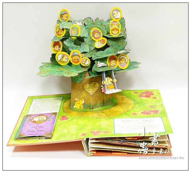 內頁放大:BRAVA STREGA NONA! A Heartwarming Pop-Up Book(巫婆奶奶):名家立體書