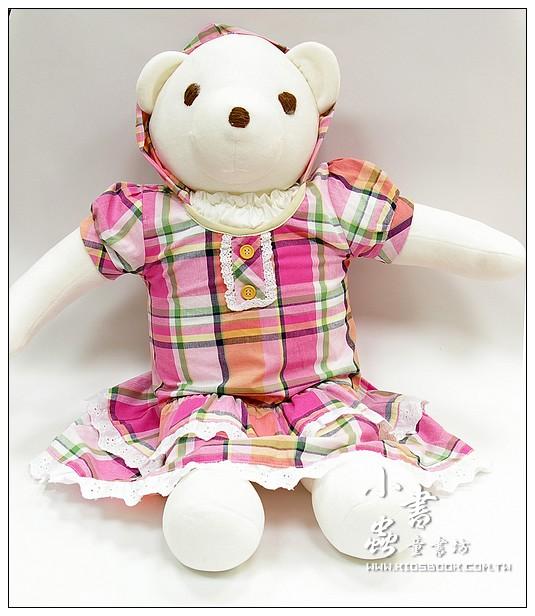 內頁放大:手工綿柔學習大布偶:可愛大大熊(白色)(台灣製造)