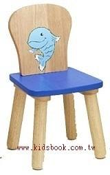 可愛動物椅:小魚