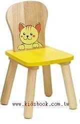 可愛動物椅:小貓