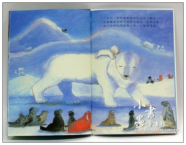 內頁放大:環保繪本(初階)浮冰上的小熊 (79折)