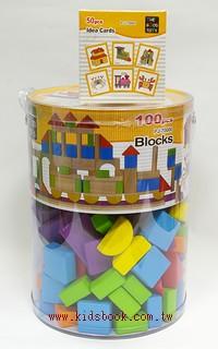 100pcs筒裝彩色積木組+50pcs圖卡