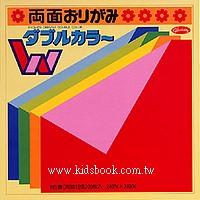 日本色紙:雙面單色色紙(8色調24枚)
