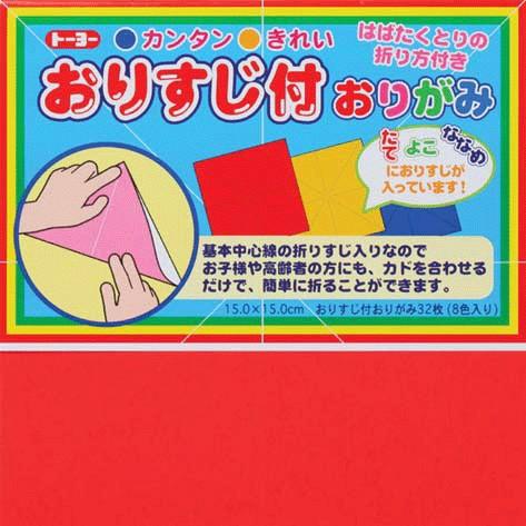 內頁放大:日本色紙:附摺痕單色色紙(8色調32枚)