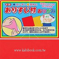 日本色紙:附摺痕單色色紙(8色調32枚)