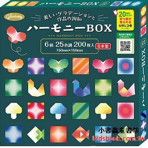 日本色紙:漸層色紙(25色調200枚)