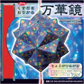 內頁放大:日本色紙:万華鏡紙球掛飾材料包
